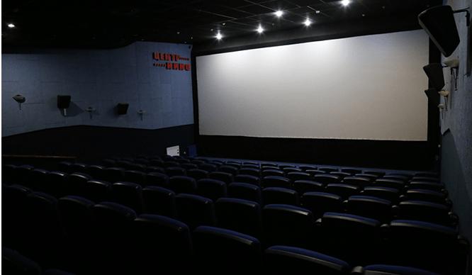 """развлечения 4 этаж """"центр-кино"""" зал 2 общий вид"""