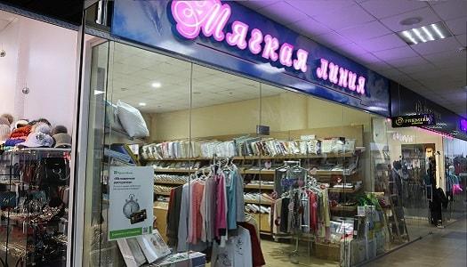 магазин Мягкая Линия