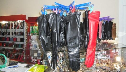 магазин зонты ремни кошельки