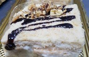 вкусняшка торт выпечка сладости на заказ пирожные десерт панорама кафе кафетерий цум трк каменское