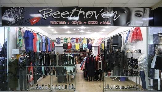 магазин Бетховен
