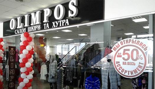 олимпос olimpos 3 этаж цум